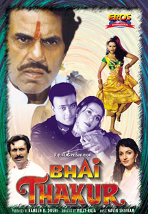 Watch Bhai Thakur full movie Online - Eros Now