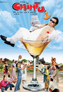 Watch Chintu Ji full movie Online - Eros Now