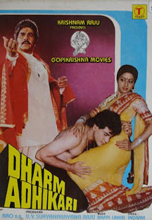 Watch Dharm Adhikari full movie Online - Eros Now