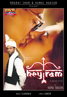 Watch Hey Ram full movie Online - Eros Now