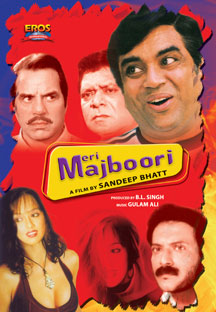 Watch Meri Majboori full movie Online - Eros Now