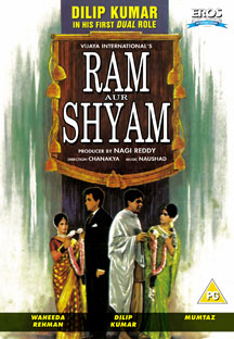 Watch Ram Aur Shyam full movie Online - Eros Now