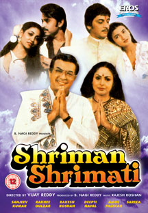 Watch Shriman Shrimati full movie Online - Eros Now