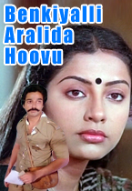Watch Benkiyalli Aralida Hoovu full movie Online - Eros Now
