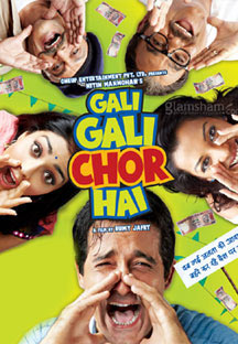 Watch Gali Gali Chor Hai full movie Online - Eros Now