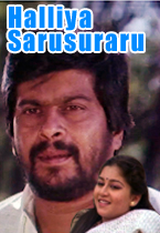 Watch Halliya Sarusuraru full movie Online - Eros Now
