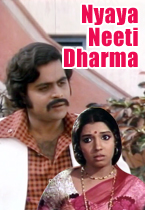 Watch Nyaya Neeti Dharma full movie Online - Eros Now