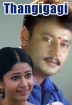 Watch Thangigagi full movie Online - Eros Now