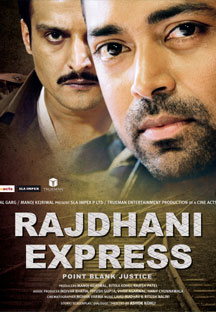 Watch Rajdhani Express full movie Online - Eros Now