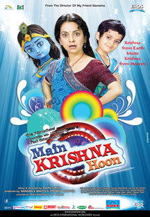 Watch Main Krishna Hoon full movie Online - Eros Now