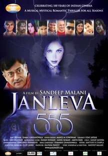 Watch Janleva 555 full movie Online - Eros Now