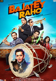Watch Bajatey Raho full movie Online - Eros Now