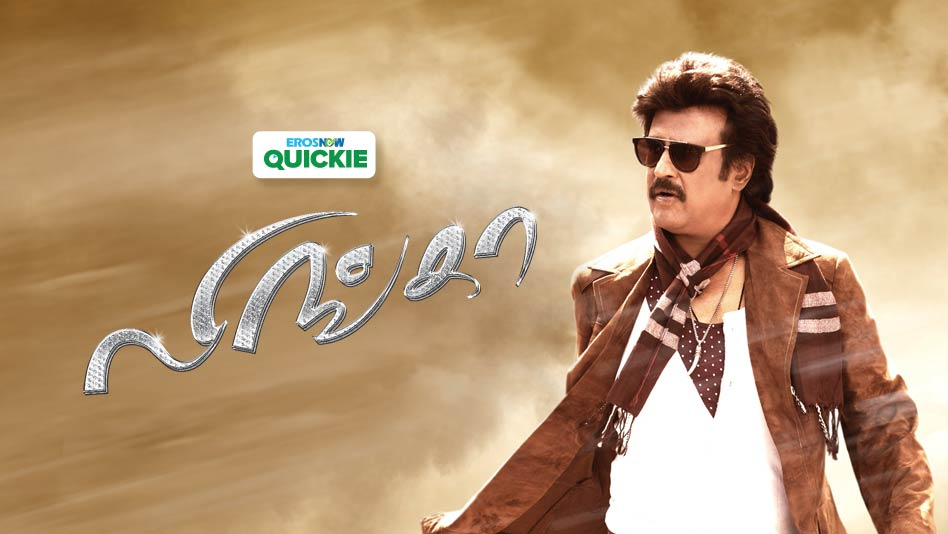 Watch Lingaa - Tamil - Lingaa - Tamil on Eros Now