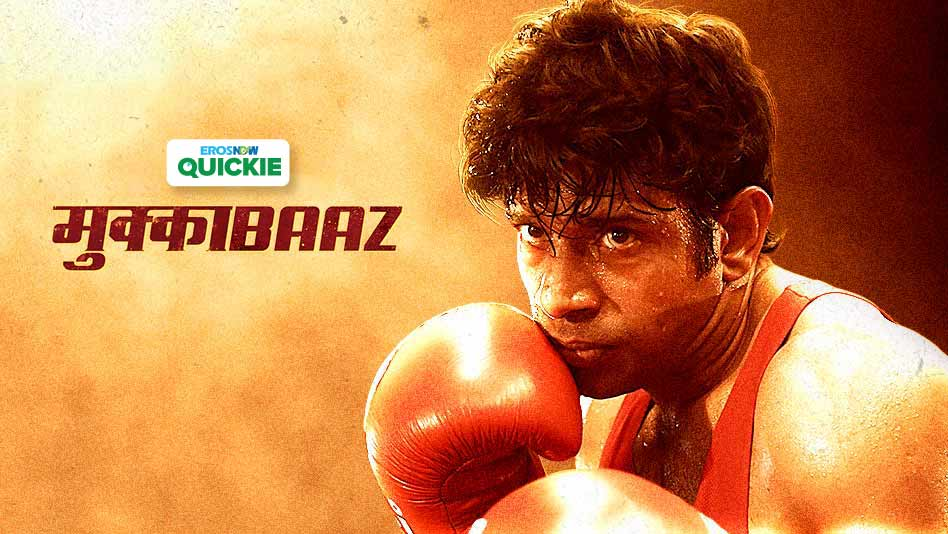 Watch Mukkabaaz - Mukkabaaz on Eros Now