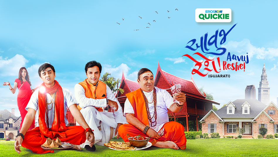 Watch Aavuj Reshe - Aavuj Reshe on Eros Now