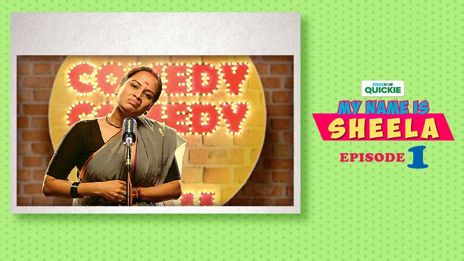 Watch My Name Is Sheela - Episode 1: The Audition on Eros Now