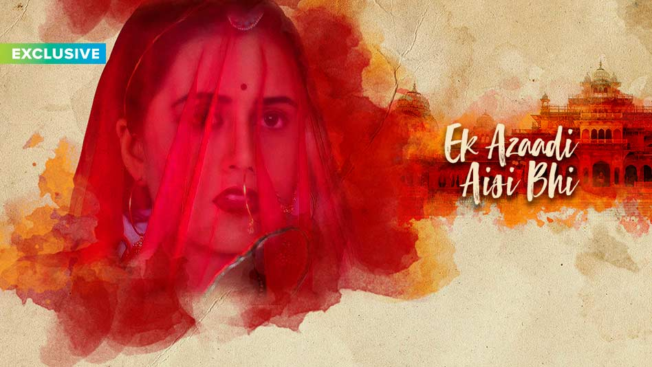 Watch Specials - Exclusive - Ek Azaadi Aisi Bhi on Eros Now