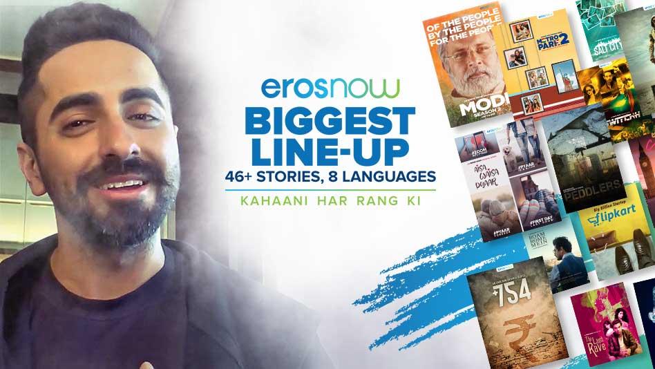 Watch Specials - Kahaani Har Rang Ki - Ayushmann Khurrana on Eros Now