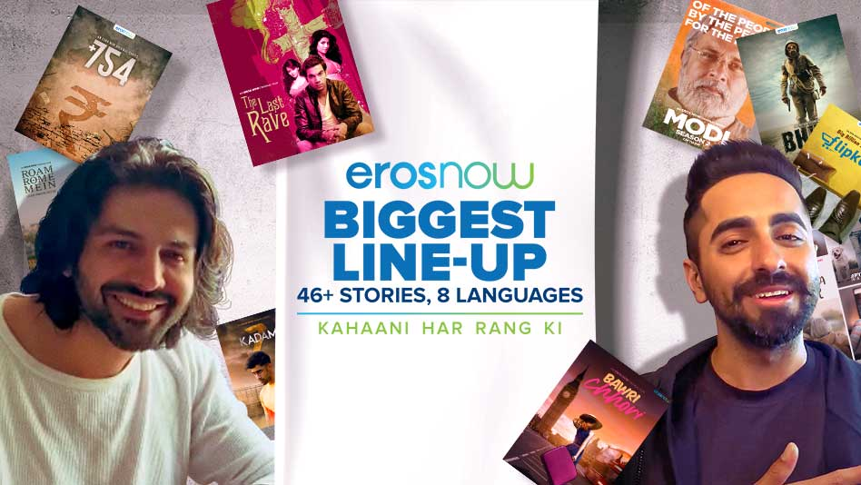 Watch Specials - Kahaani Har Rang Ki - A special message from Ayushmann Khurrana & Kartik Aaryan on Eros Now