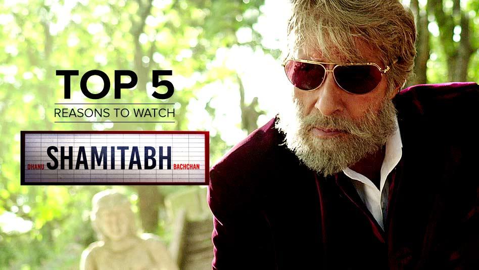 Watch Top 5 Reasons To Watch - Top 5 Reasons to Watch Shamitabh on Eros Now