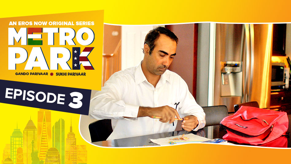 Watch Metro Park - Episode 3: Kalpesh Studies on Eros Now