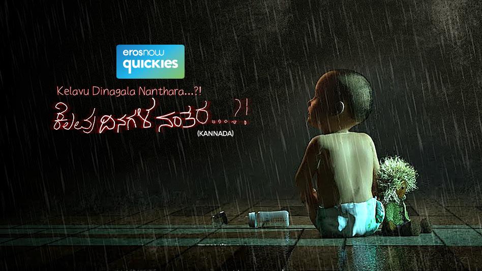 Watch Kelavu Dinagala Nanthara - Kelavu Dinagala Nanthara on Eros Now