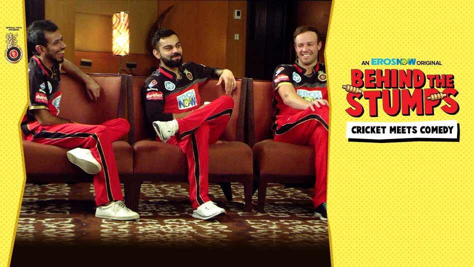 Watch RCB - Cricket meets comedy on Eros Now