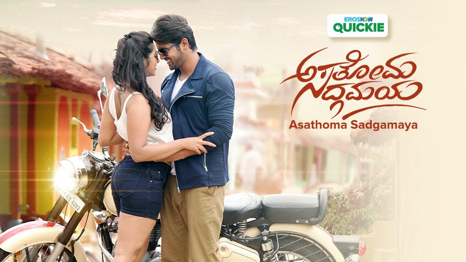 Watch Asathoma Sadgamaya - Asathoma Sadgamaya on Eros Now
