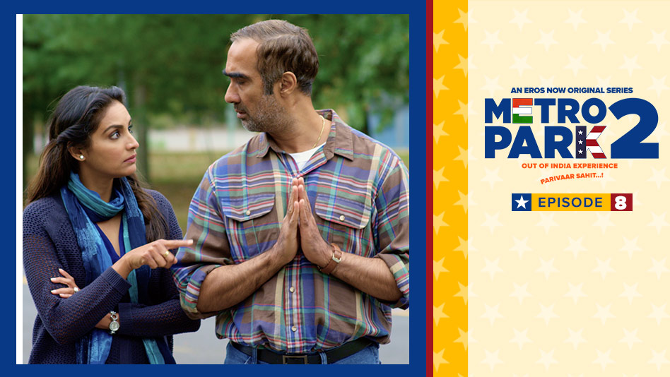 Watch Metro Park 2 - Episode 8: Biscuit Baba on Eros Now