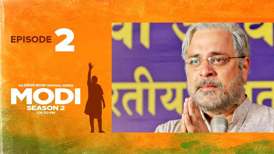 Watch Modi Season 2 - CM TO PM - Kannada - Episode 2:Everyone Deserves Happiness on Eros Now