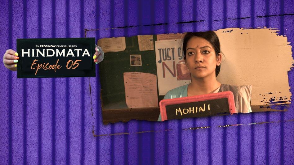 Watch Hindmata - Episode 5: Nayi Aafat on Eros Now