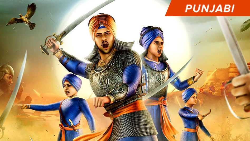 New Videos - Punjabi