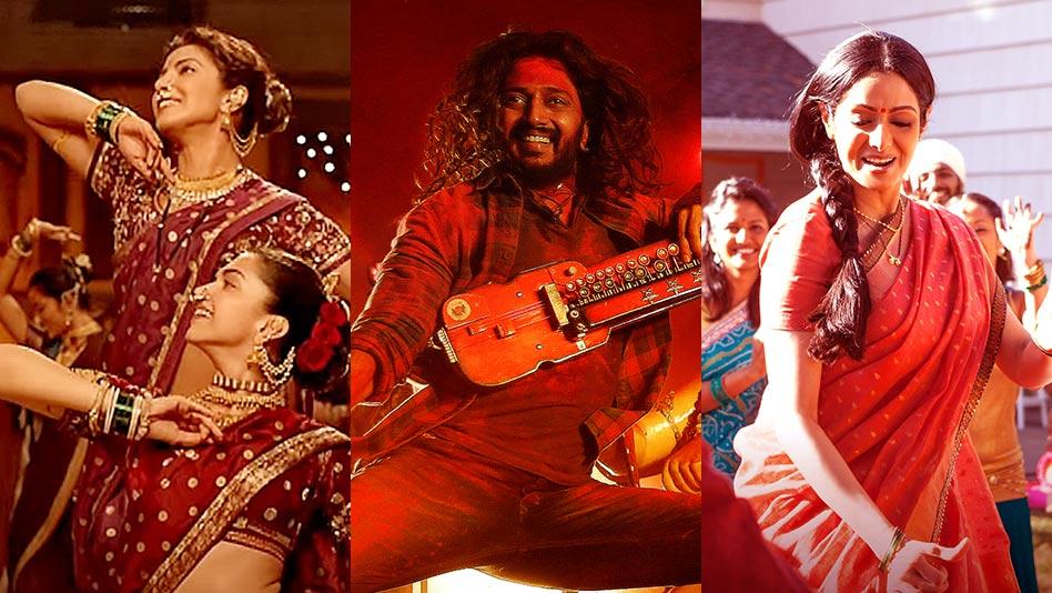 Musical India