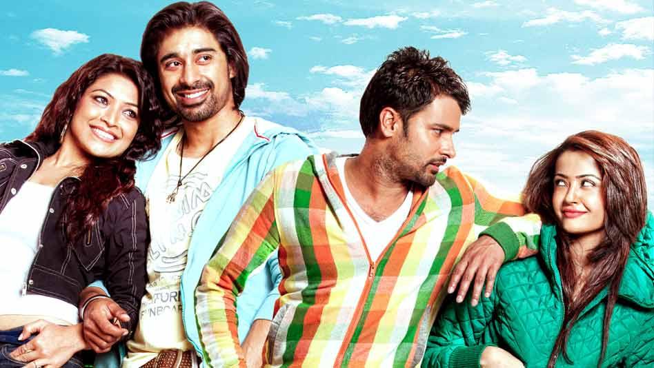 Taur Mittran Di Jukebox - Punjabi