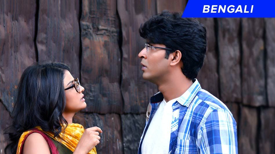 New Videos - Bengali