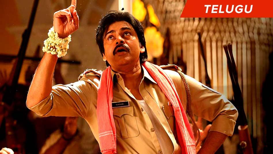 Popular Videos - Telugu