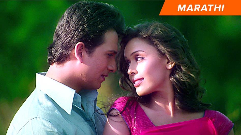 New Videos - Marathi