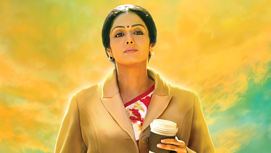 English Vinglish Jukebox - Tamil