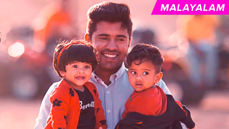 Popular Videos - Malayalam