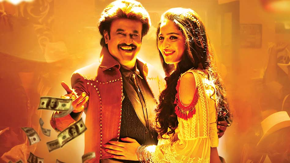 Lingaa Jukebox - Tamil