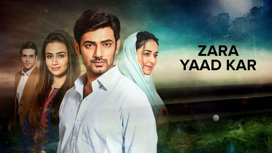 Zara Yaad Kar
