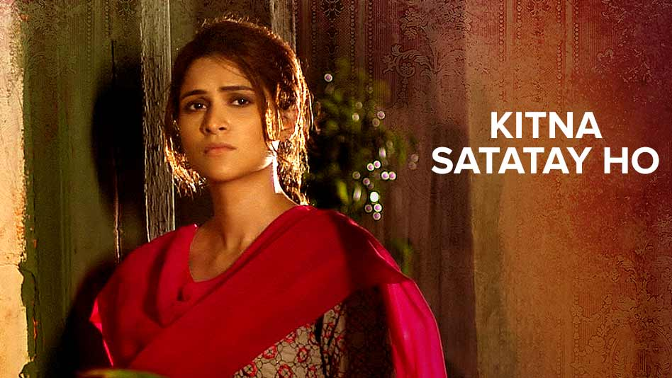 Kitna Satatay Ho