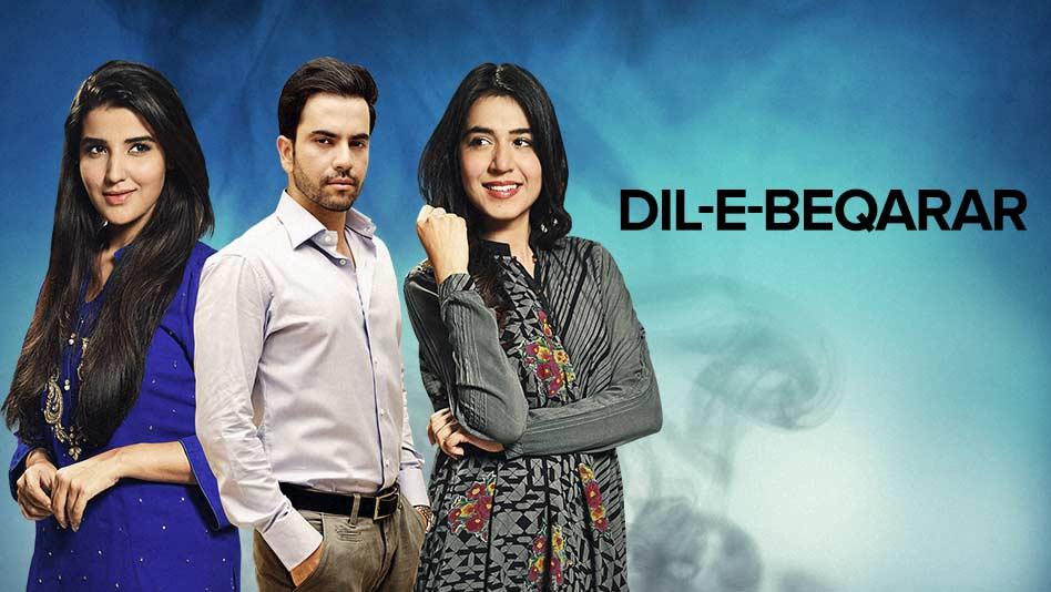 Dil-E-Beqarar