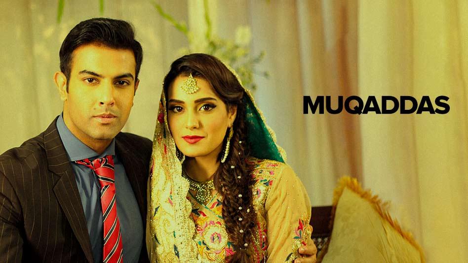 Muqaddas